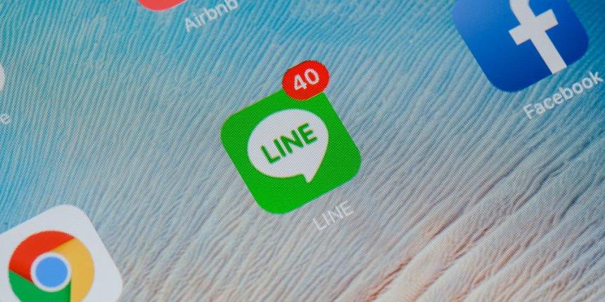 Gã khổng lồ ứng dụng nhắn tin Line hỗ trợ Dapps trên Blockchain của riêng mình